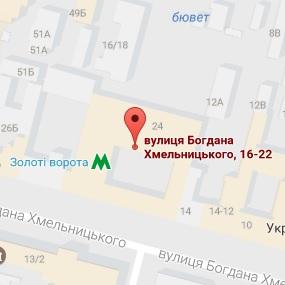 SkillUp - контакты в Киеве